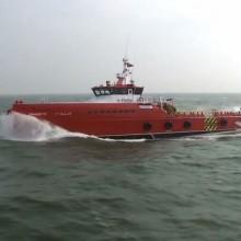 Damen FCS 5009 KV